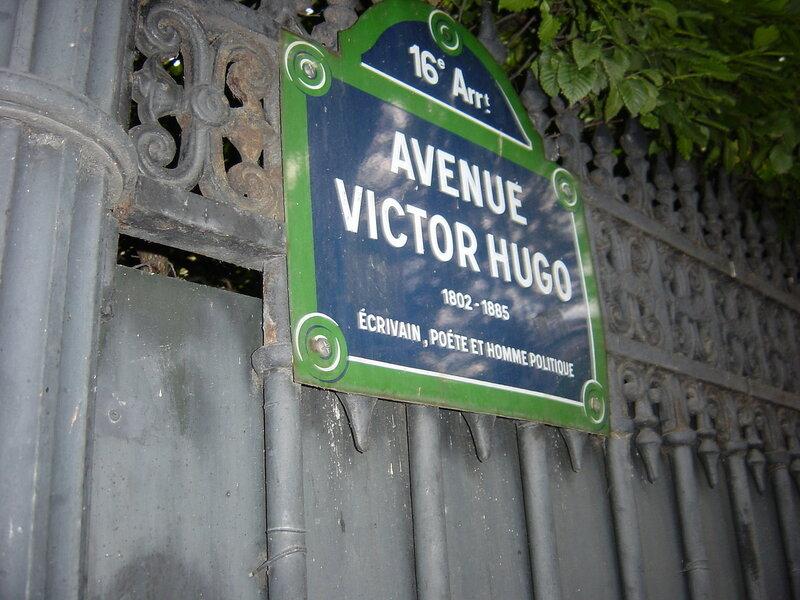 Франция, Париж, Улица Виктора Гюго
