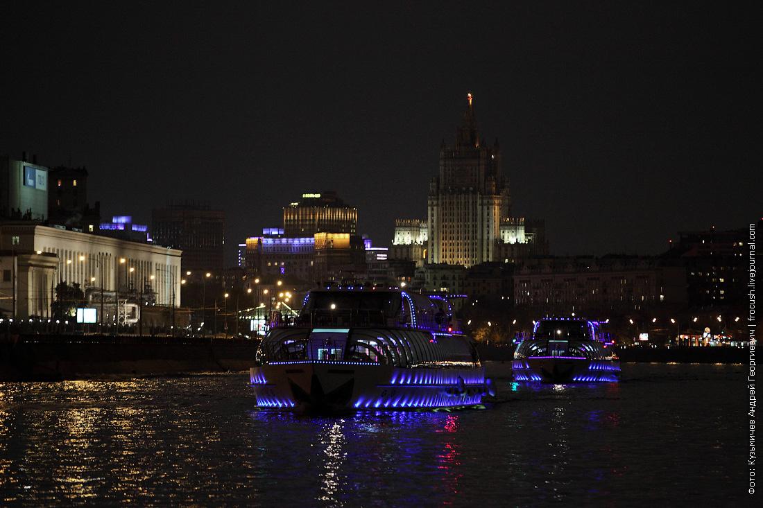 яхты Рэдиссон ночное фото