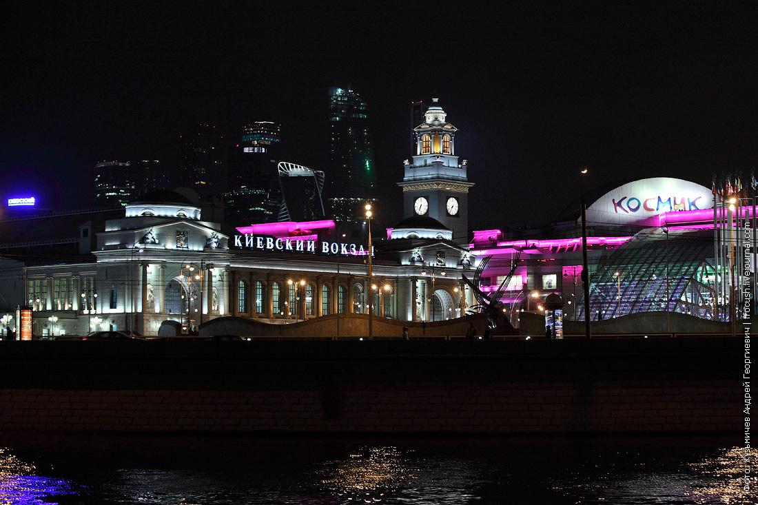 Киевский вокзал ночное фото
