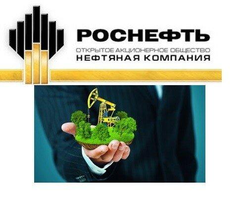 Акции «Роснефти» оценили в 11 миллиардов долларов