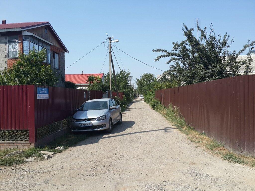Пешие и велопрогулки по Краснодару - ищу компаньонов - Страница 5 0_821a5_777db73e_XXL