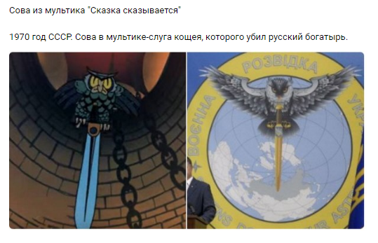 сова.png