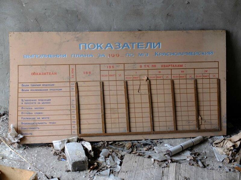 каменный брод, Красноармейское, сов. Ленина 294.JPG