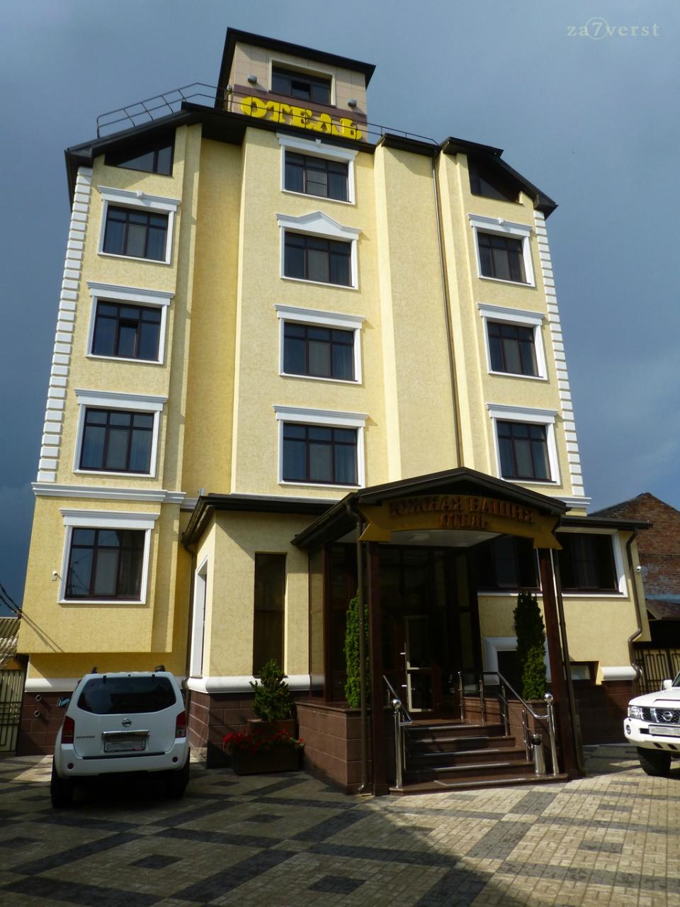 """Отель """"Южная башня"""" в Краснодаре, здание гостинцы"""