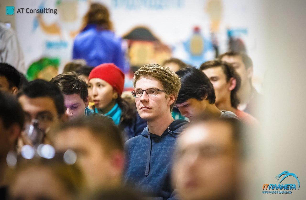 It конкурсы в екатеринбурге 2015