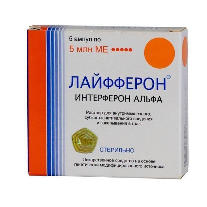 Азидроп аналоги цена отзывы инструкция по применению - Аналоги лекарств