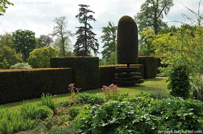 Godinton Gardens (39).JPG