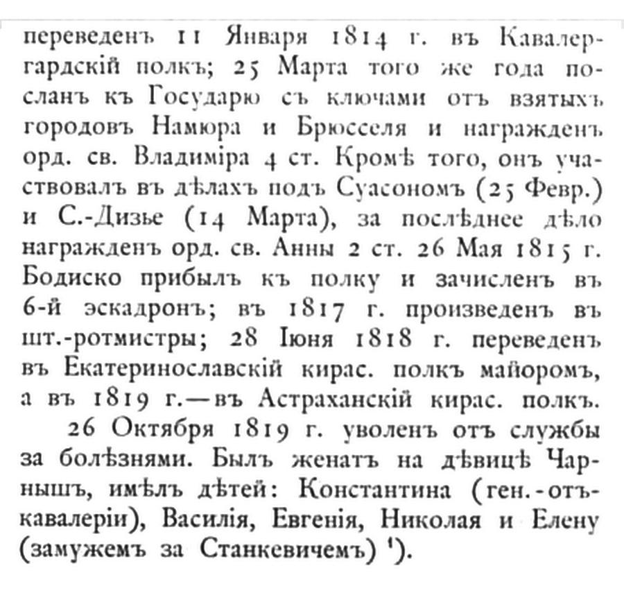 https://img-fotki.yandex.ru/get/51809/199368979.e/0_1aaa1b_8856f391_XXXL.png