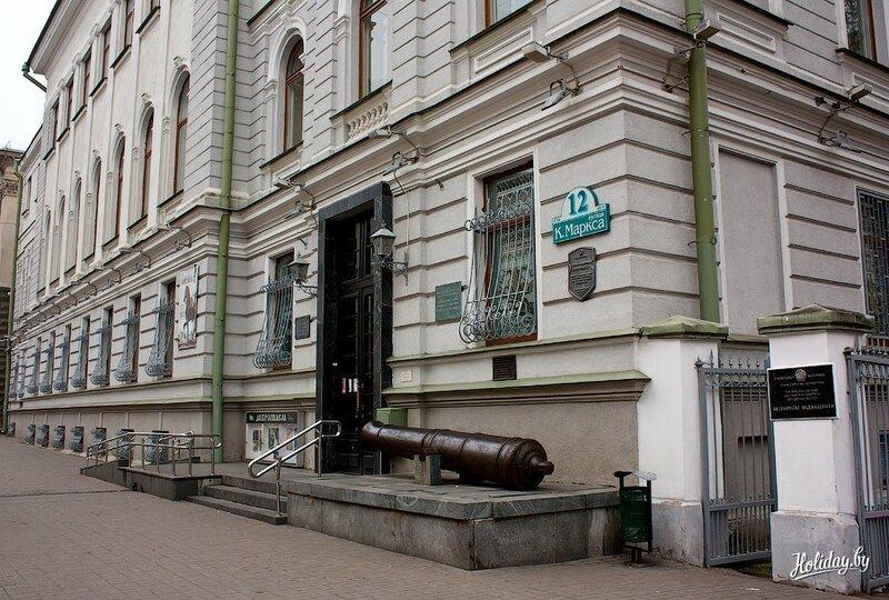 Национальный музей истории и культуры Беларуси.
