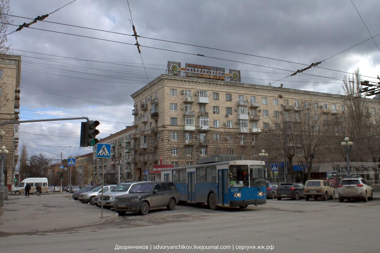 Волгоград - Товары для детей - Порт-Саида - 2 апреля 2016