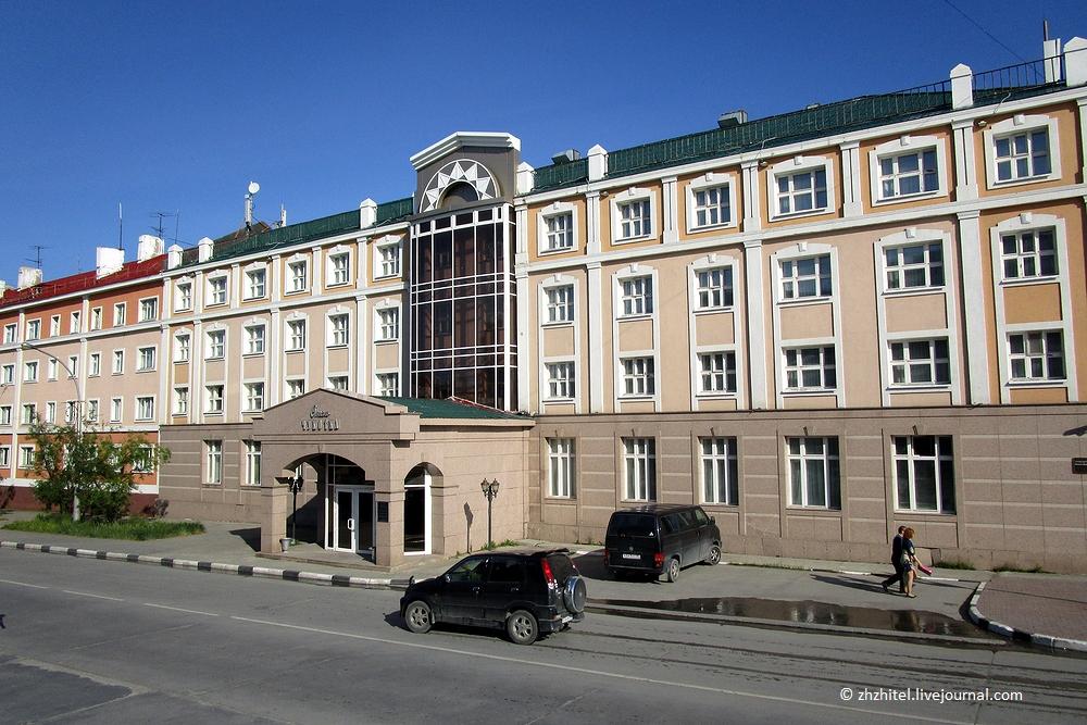 Анадырь — столица Чукотки