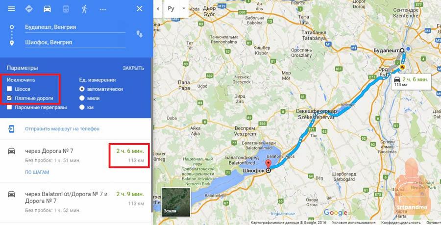 Платные дороги Венгрии и маршруты объезда