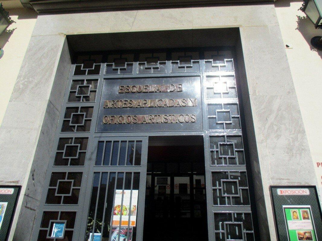Мотриль. Школа искусств (Escuela de Arte de Motril)