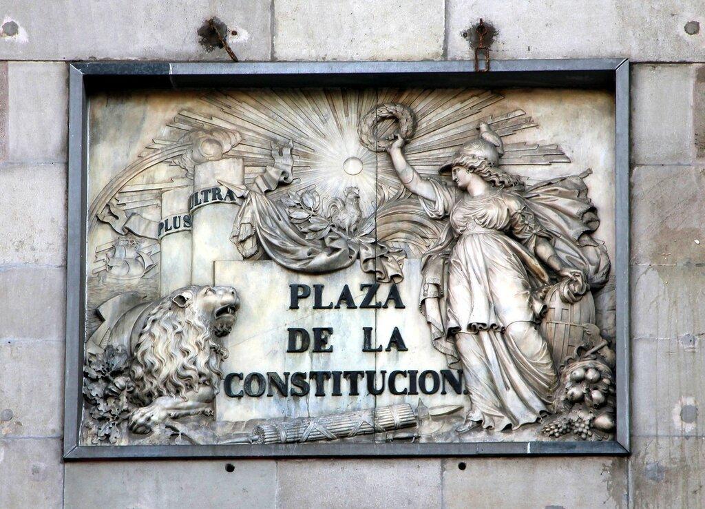 Барселона. Площадь Святого Иакова (Plaça de Sant Jaume)