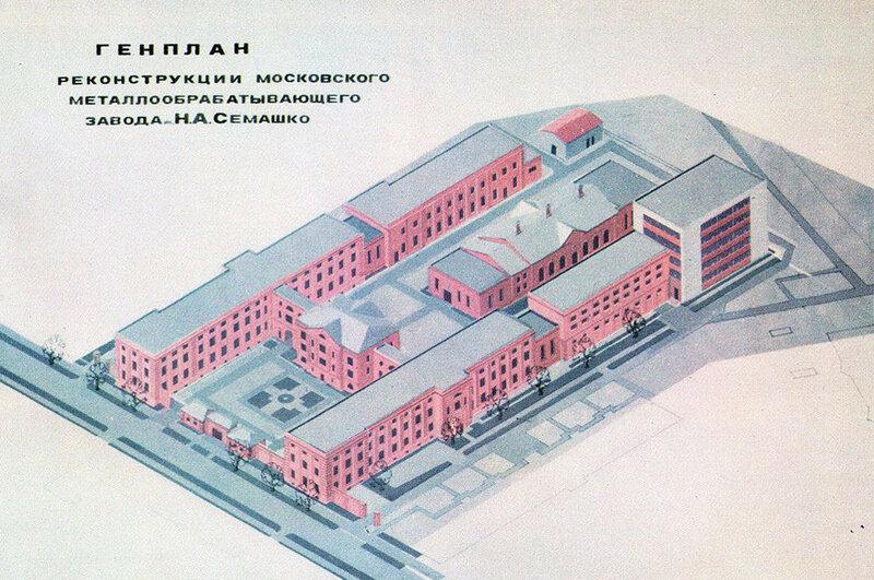 25. 2й Донской проезд. Протезный завод. план...jpg