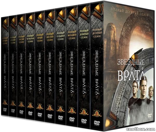 Звездные Врата ЗВ-1 (1-10 сезоны: 1-214 серии из 214) (Первый Отряд) / Stargate SG-1 / 1997-2007 / ПМ (ТВ3) / DVDRip