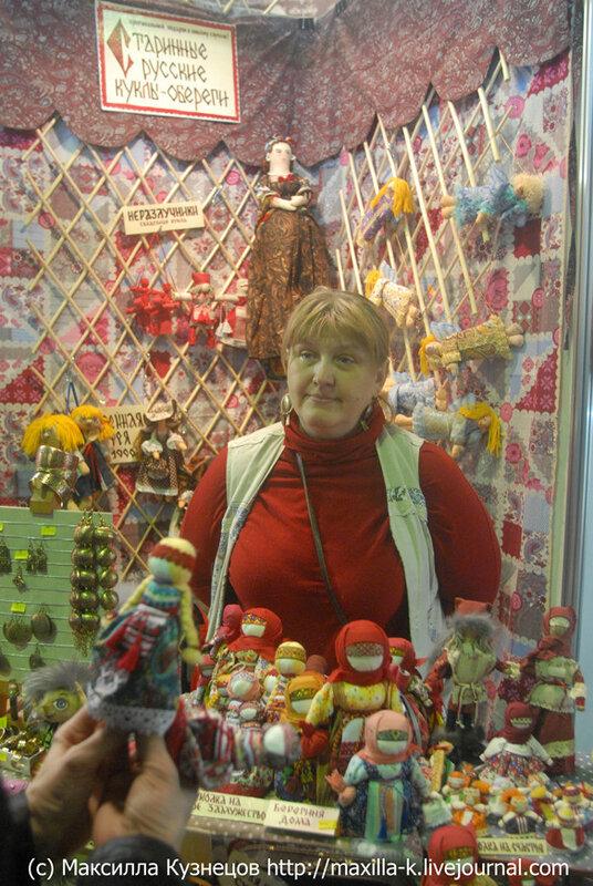 Старинные русские куклы-обереги