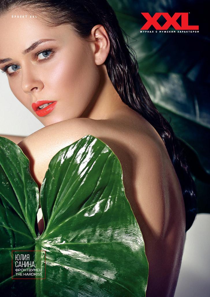 Юлия Санина - Женщины как они есть / XXL Украина