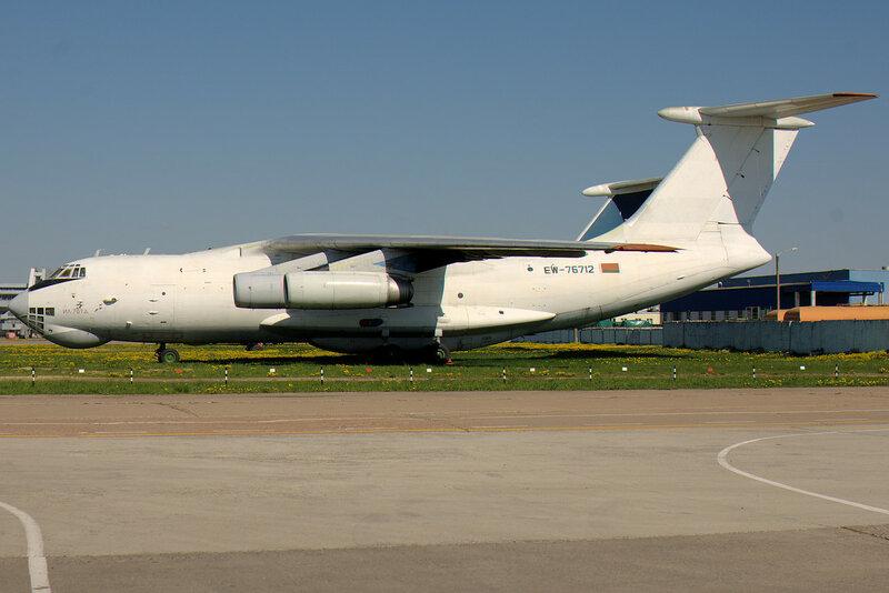 EW-76712