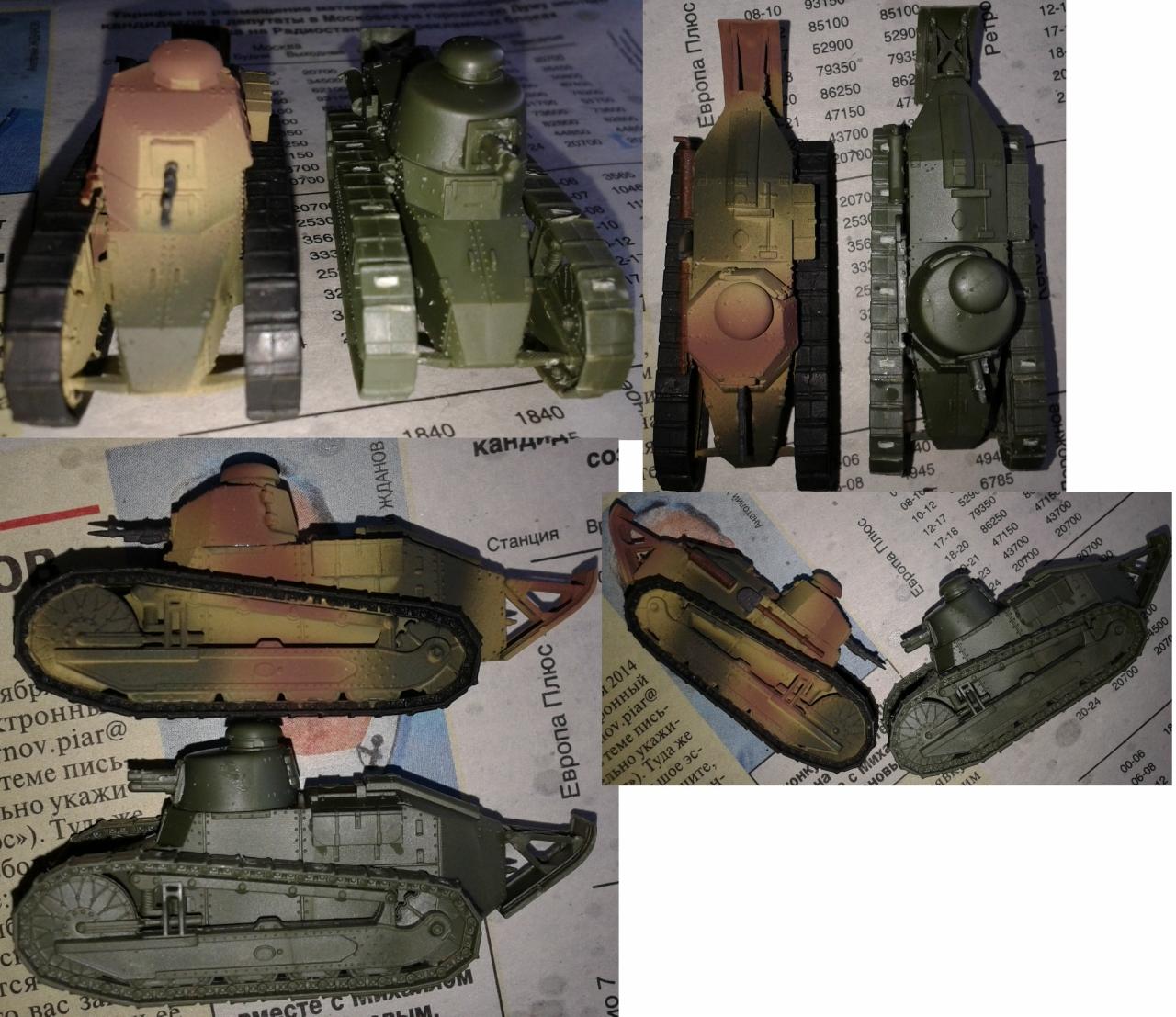 фт-17 быстросбор