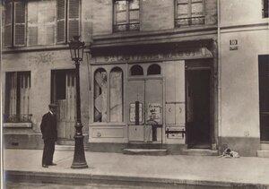 1914. Одно из зданий Магги после погрома