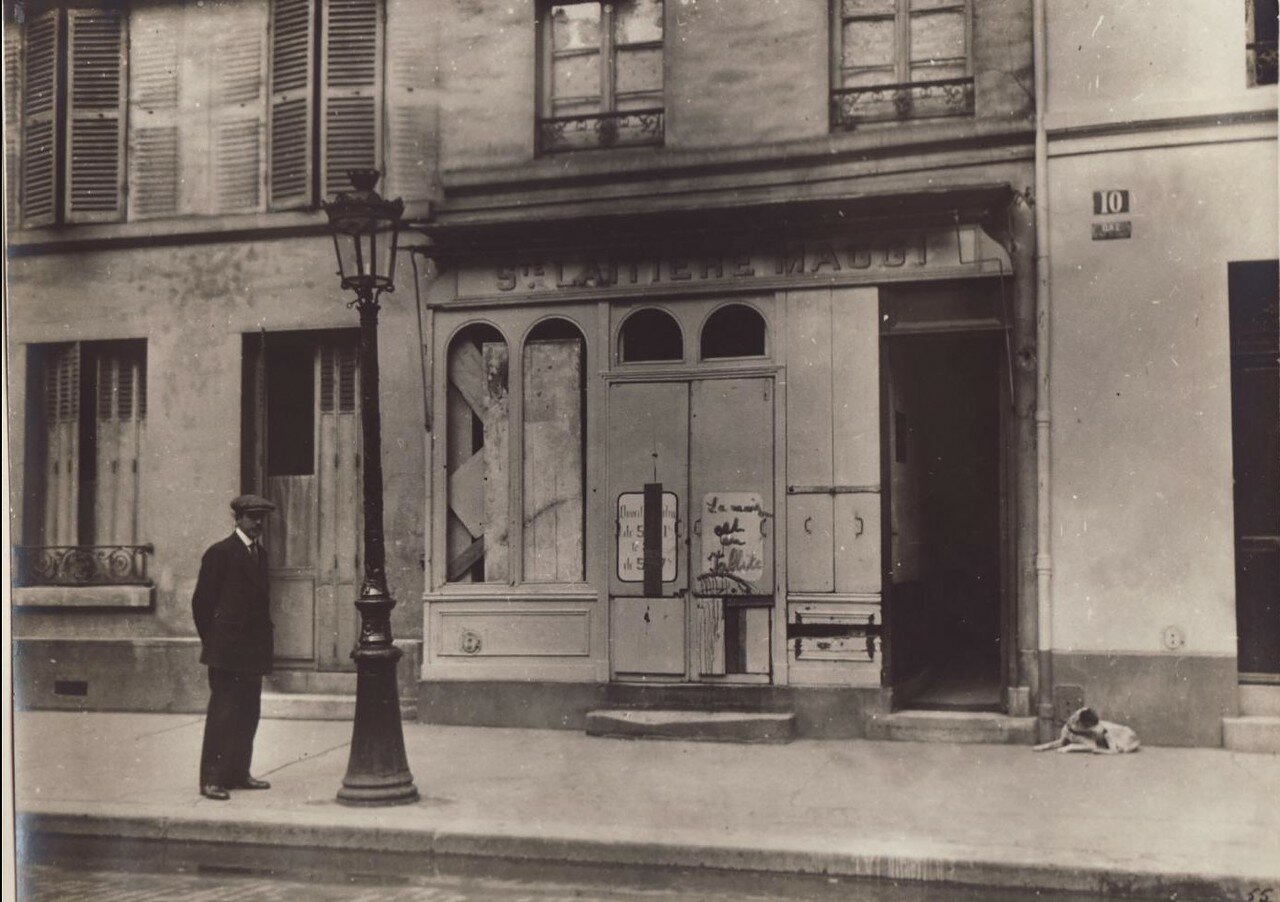1914. ���� �� ������ ����� ����� �������