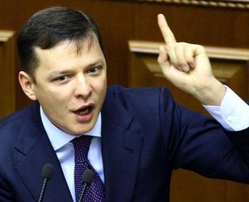 Пришло его время: Ляшко осудил «анальные шутки» Зеленского - требует запретить выступления в Украине
