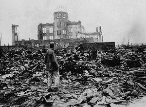 Хиросима: до и после ядерных бомбардировок