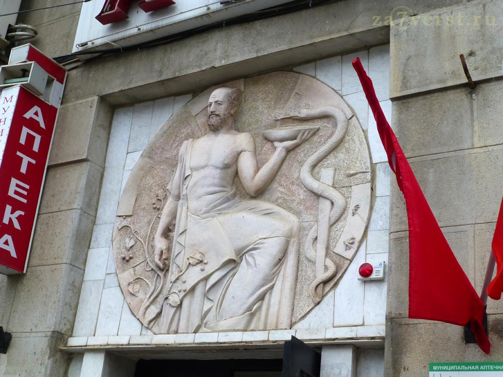 Краснодар, архитектура, элемент декора здания, аптека