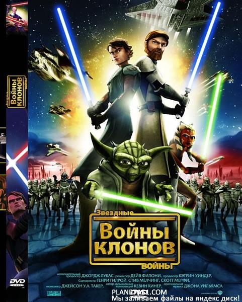Звездные Войны: Войны клонов (Пилот, 1-6 сезон из 6: 122 серии из 122) / Star Wars: The Clone Wars / 2008-2014 / ДБ / BDRip (720p)