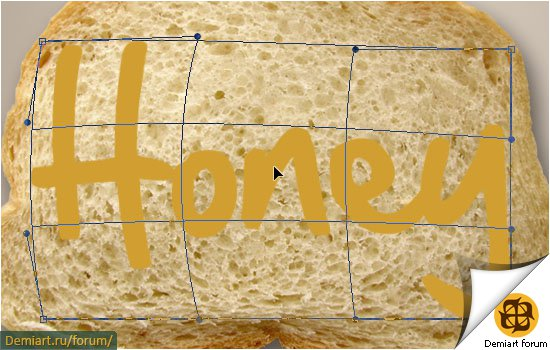 Уроки Photoshop: Текстовый эффект стекающего меда на тосте
