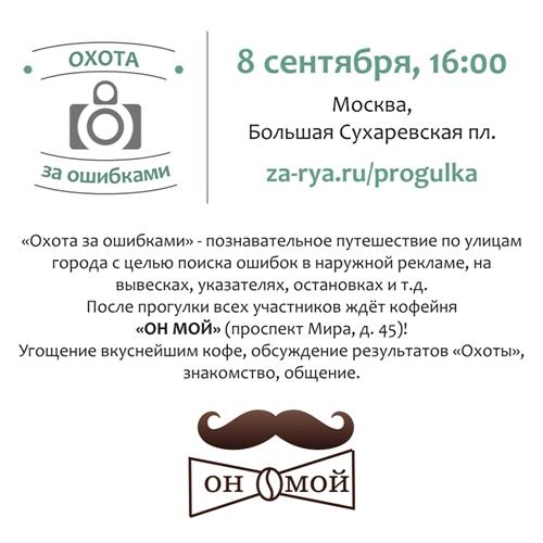 coffeemsk.jpg