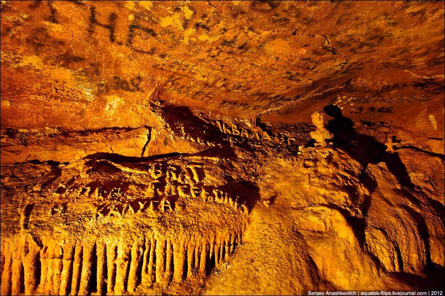 Это была фактическая первая моя пещера.