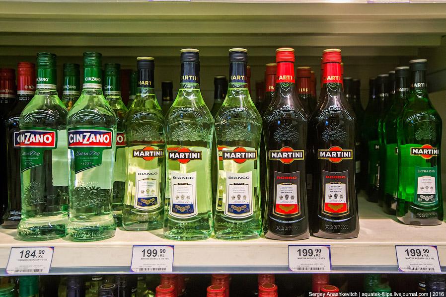 39. А вот водка стоит хорошо дороже! Российская — и вовсе намного. Но это и понятно — прямой им