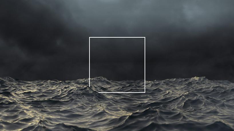 Квадрат в драматических пейзажах как визуальный эффект
