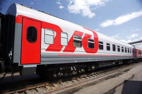Впроцессе летних каникул РЖД предоставит скидку напроезд детей впоезде