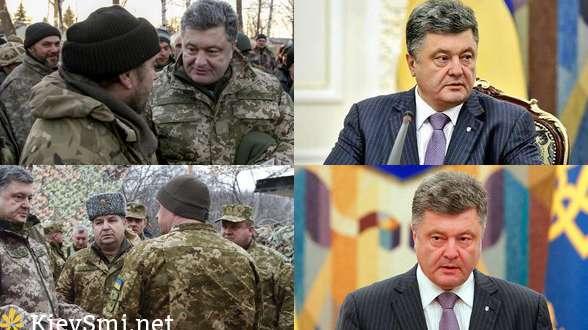 Бойцы АТО получили абсолютно точный ижесткий приказ открывая огонь напоражение— Порошенко