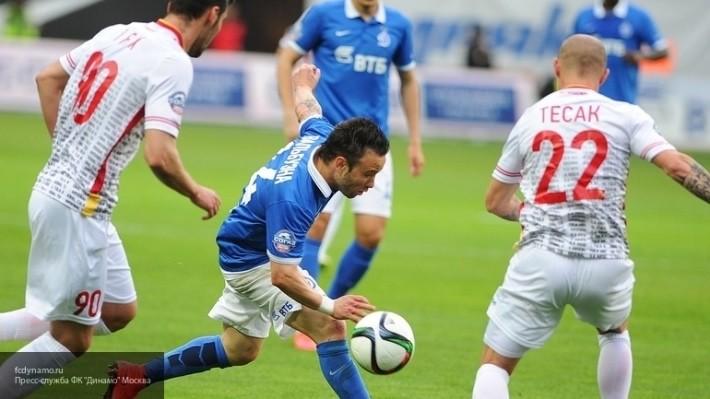 Банк ВТБ продаст акцииФК «Динамо-Москва» за1 руб.