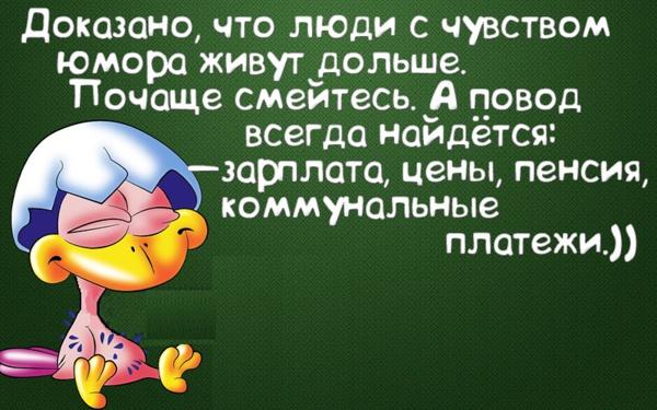280025_1_1427987029.jpg