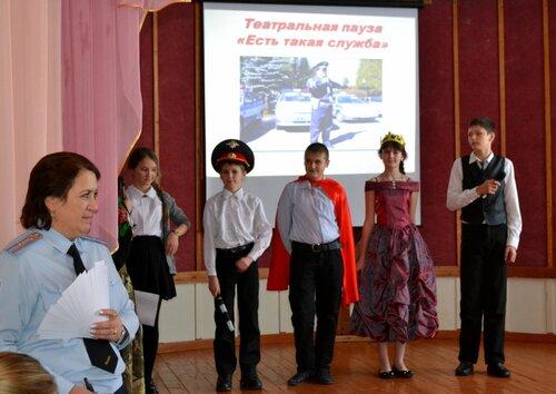 правовая игра в Куйбышеве