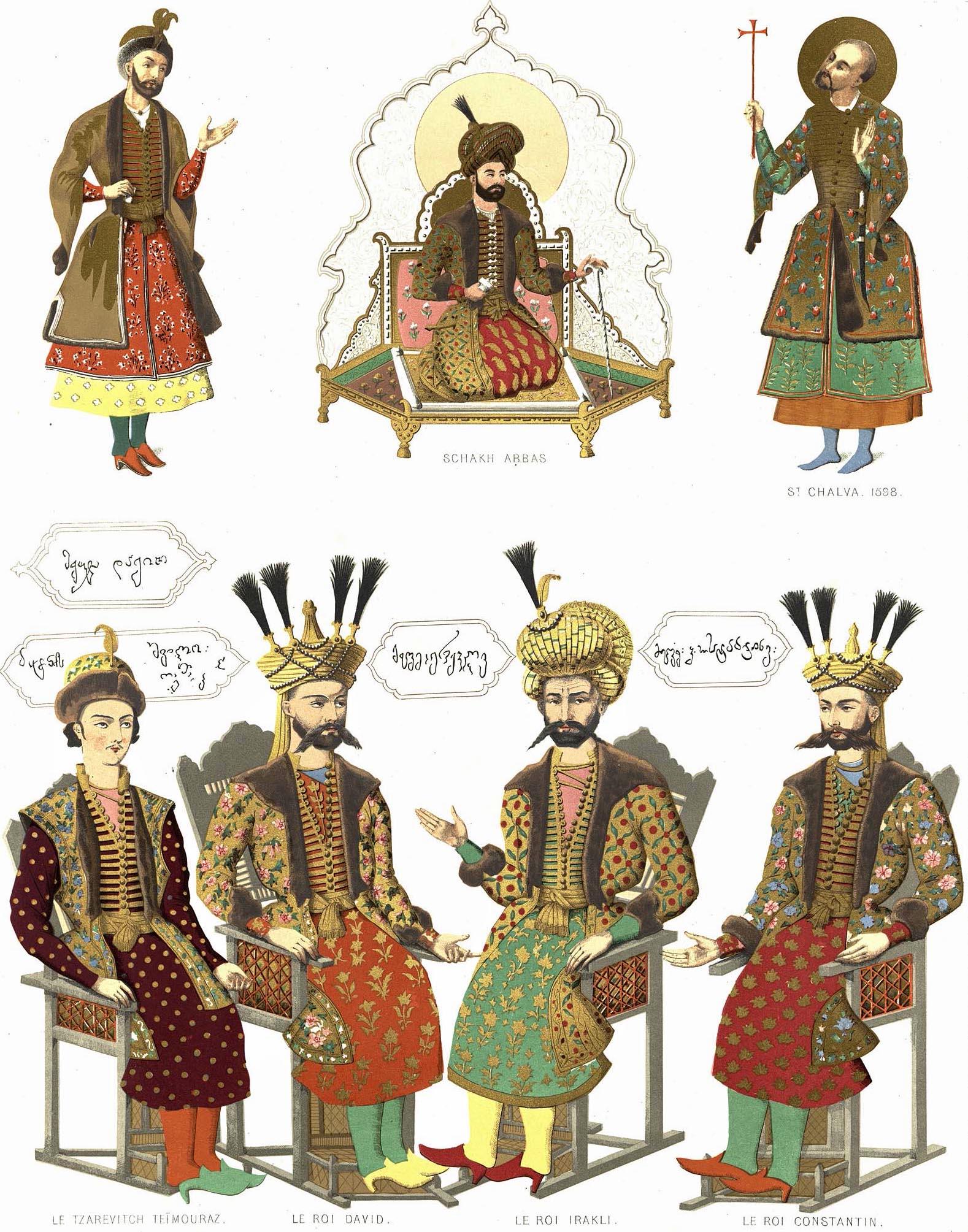 59. Georgie au XVI siecle. St.Chalva et 4 rois georgiens / Грузия в XVI столетии. Святой Савва (?) и 4 грузинских царя