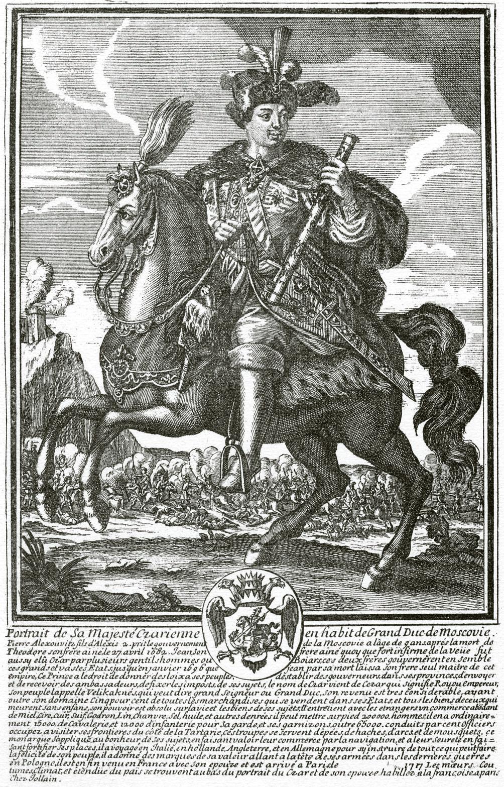 62. Конный портрет Петра I в Московском наряде