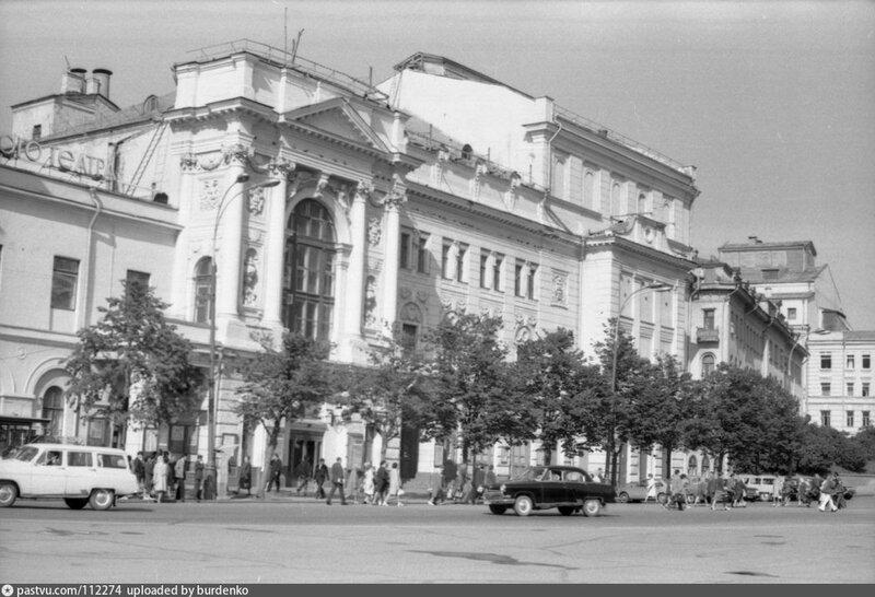 Центральный детский театр. РАМТ. 1972...jpg