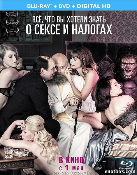 Всё, что вы хотели знать о сексе и налогах / Spies & Glistrup (2013/BDRip/HDRip)