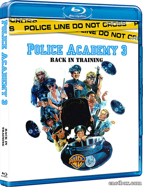 Полицейская академия 3: Переподготовка / Police Academy 3: Back in Training (1986/Blu-Ray/BDRip/HDRip)
