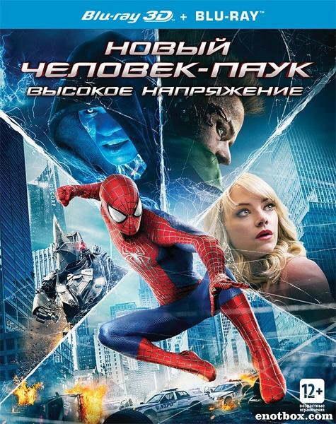Новый Человек-паук: Высокое напряжение / The Amazing Spider-Man 2: Rise of Electro (2014/BD-Remux/BDRip/HDRip/3D)