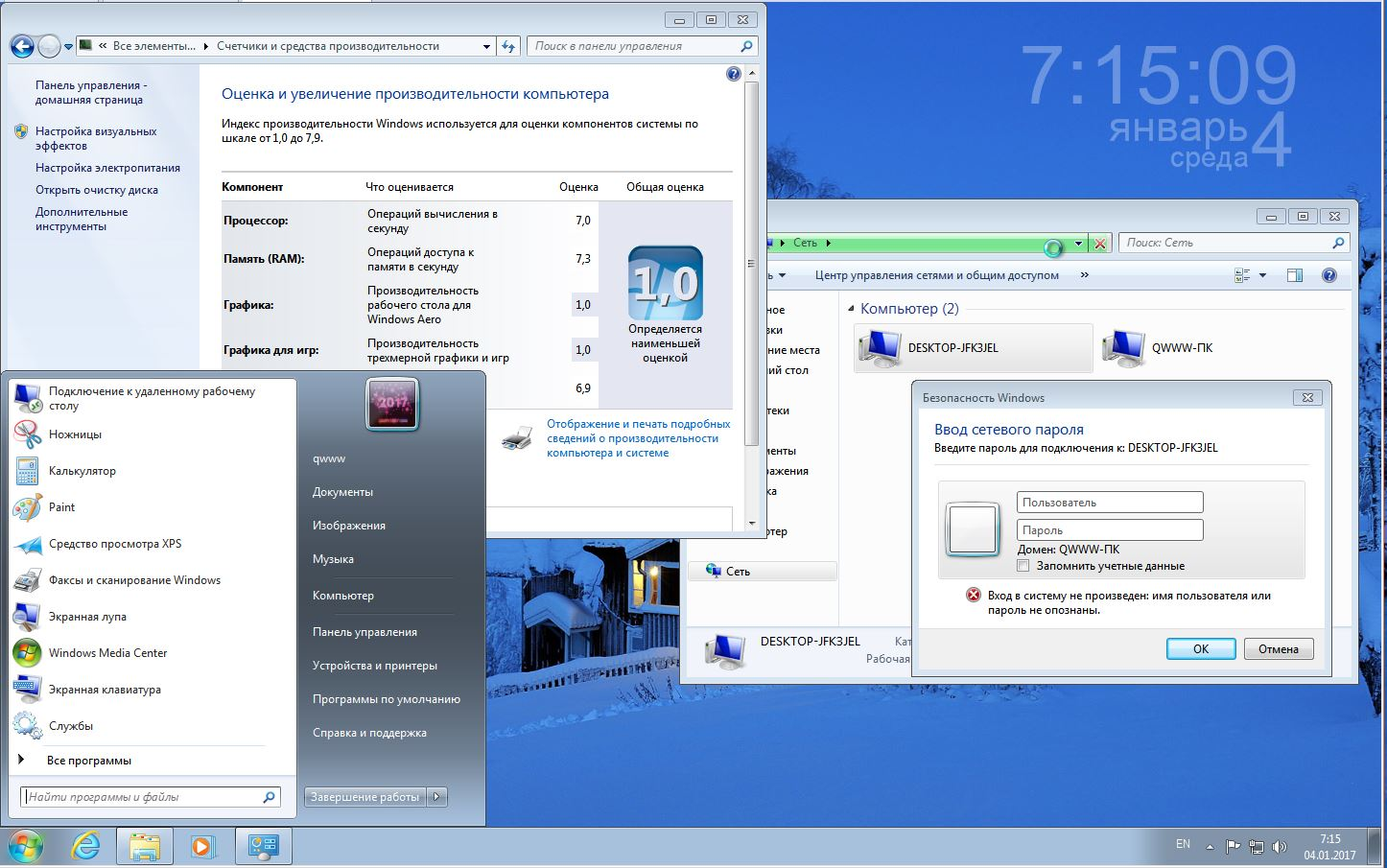 how to download windows 7 enterprise from microsoft