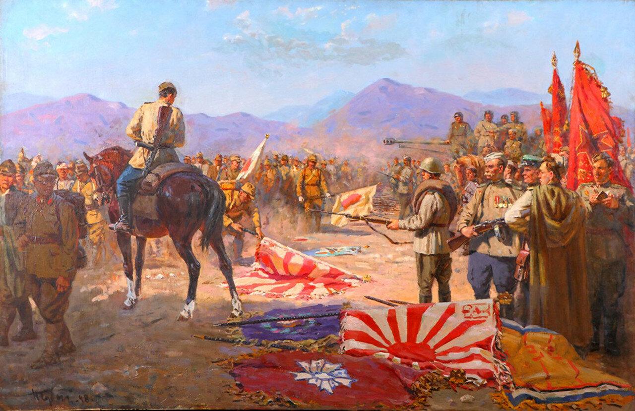 День Победы над Японией