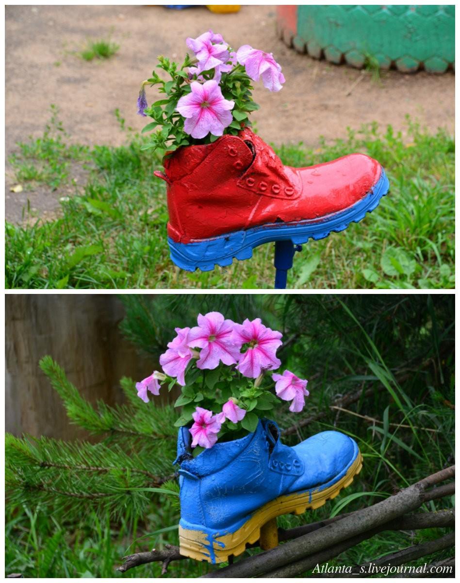 watermarked - ботинок.jpg