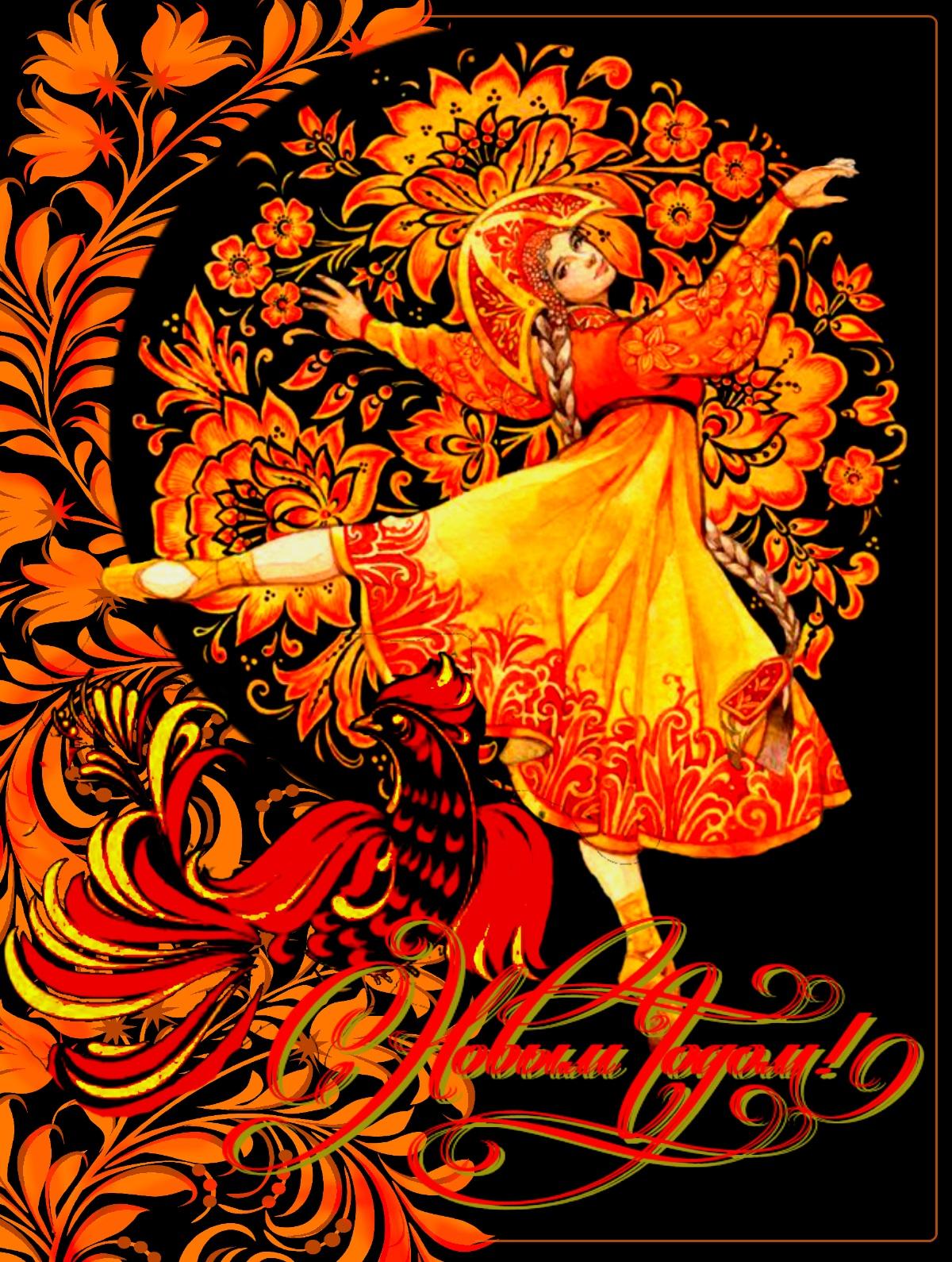гайзидорская фото открытка с днем рождения в русском стиле четвёртая очереди